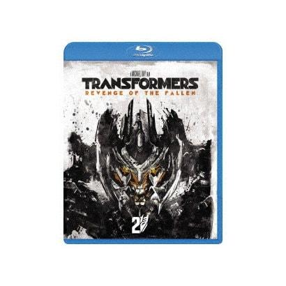 トランスフォーマー/リベンジ [Blu-ray Disc]