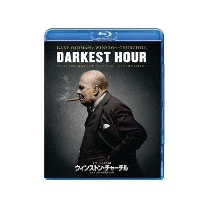 ウィンストン・チャーチル ヒトラーから世界を救った男 [Blu-ray Disc]