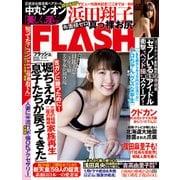 週刊FLASH 2019年 3/12号 [雑誌]