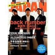 ROCKIN'ON JAPAN (ロッキング・オン・ジャパン) 2019年 04月号 [雑誌]