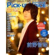 Pick-up Voice 2019年 04月号 [雑誌]