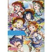 ラブライブ!スクールアイドルフェスティバル Aqours official illustration book3 [単行本]