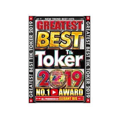 エレガント・ディージェーズ/GREATEST BEST Tik Toker 2019 [DVD]