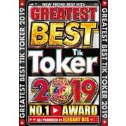 GREATEST BEST Tik Toker 2019