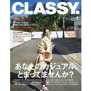 CLASSY. (クラッシィ) 2019年 04月号 [雑誌]