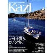 KAZI (カジ) 2019年 04月号 [雑誌]