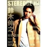 STER EDGE 011(ロマンアルバム) [ムックその他]