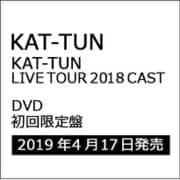 KAT-TUN LIVE TOUR 2018 CAST