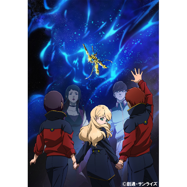 機動戦士ガンダムNT Blu-ray通常版 [Blu-ray Disc]