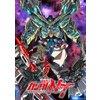 宇宙世紀サーガ最新作「機動戦士ガンダムNT」販売開始!
