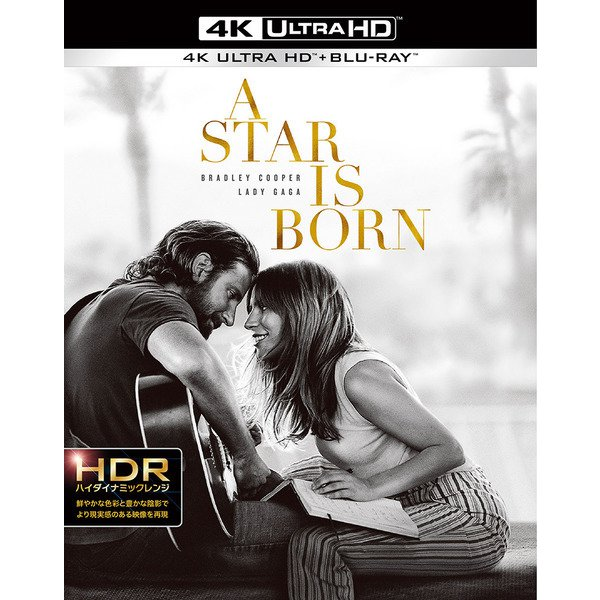 アリー/スター誕生 [UltraHD Blu-ray]