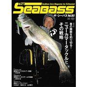 The SeaBass 2019年 04月号 [雑誌]