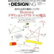 +DESIGNING VOLUME47-Creation&Production Library for designer(マイナビムック) [ムックその他]