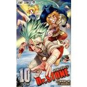 Dr.STONE 10(ジャンプコミックス) [コミック]