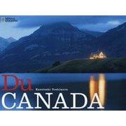 Du CANADA [単行本]