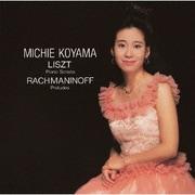 リスト:ピアノ・ソナタ ラフマニノフ:前奏曲集