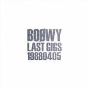 LAST GIGS 19880405