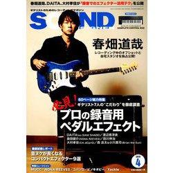 SOUND DESIGNER (サウンドデザイナー) 2019年 04月号 [雑誌]
