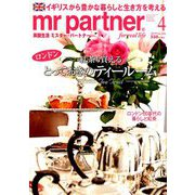 mr partner (ミスター パートナー) 2019年 04月号 [雑誌]