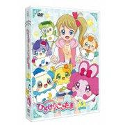 キラキラハッピー★ ひらけ!ここたま DVD BOX vol.1