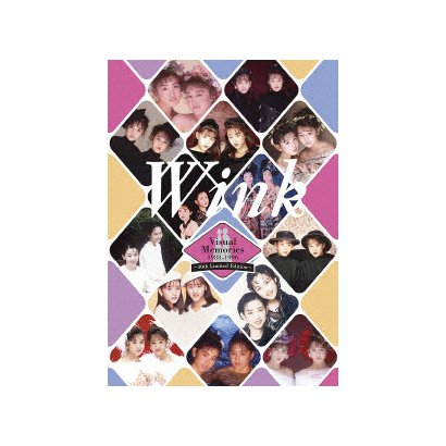 Wink/Wink Visual Memories 1988-1996 ~30th Limited Edition~ [DVD]