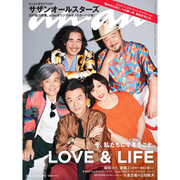 an・an (アン・アン) 2019年 3/13号 [雑誌]