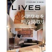 LiVES (ライヴズ) 2019年 04月号 [雑誌]