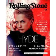 Rolling Stone Japan vol.06 [ムックその他]
