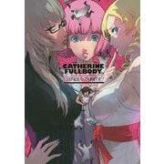キャサリン・フルボディ 公式ビジュアル&シナリオコレクション ♀VENUS☆TRINITY♂ [単行本]