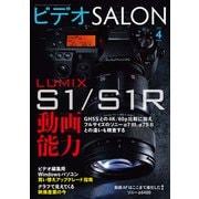 ビデオ SALON (サロン) 2019年 04月号 [雑誌]