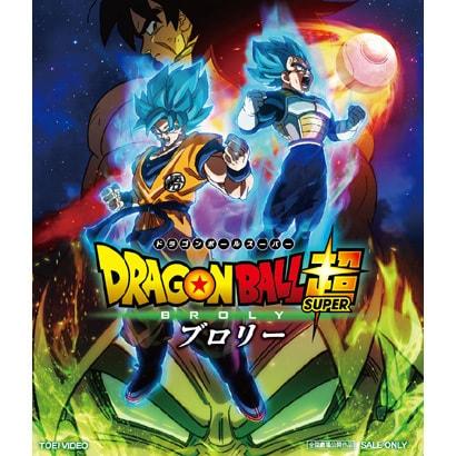 ドラゴンボール超 ブロリー [Blu-ray Disc]