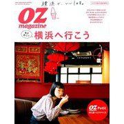 OZmagazine Petit 2019年 04月号 [雑誌]