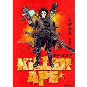 KILLER APE(1)(モーニング KC) [コミック]