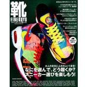 FINEBOYS靴 vol.12 [ムックその他]