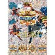 スーパードラゴンボールヒーローズ ULTIMATE TOUR 2019 SUPER GUIDE(Vジャンプブックス) [単行本]