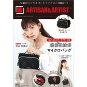 ARTISAN&ARTIST* PREMIUM BAG BOOK [ムックその他]