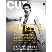 Cut (カット) 2019年 04月号 [雑誌]