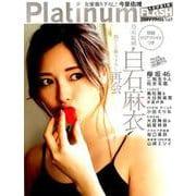 Platinum FLASH Vol.9(光文社ブックス) [ムックその他]