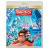 ディズニー最新作「シュガー・ラッシュ:オンライン」好評販売中