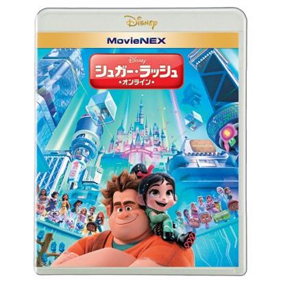 シュガー・ラッシュ:オンライン MovieNEX [Blu-ray Disc]
