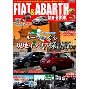 FIAT&ABARTH fan BOOK vol.3 (CARTOPMOOK) [ムックその他]