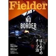 Fielder vol.45 [ムックその他]