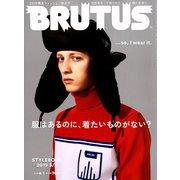 BRUTUS (ブルータス) 2019年 4/1号 [雑誌]
