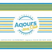 ラブライブ!サンシャイン!! Aqours CLUB CD SET 2019