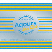 ラブライブ!サンシャイン!! Aqours CLUB CD SET 2019 PLATINUM EDITION