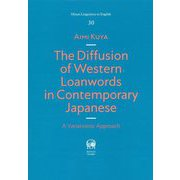 The Diffusion of Western Loanwords in Contemporary Japanese A Variationist Approach(Hituzi Linguistics in English〈30〉) [単行本]
