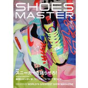 SHOES MASTER Magazine 2019年 05月号 [雑誌]