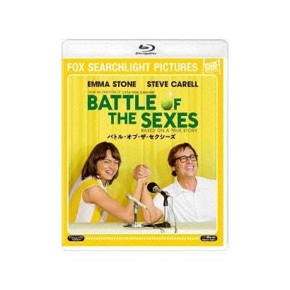 バトル・オブ・ザ・セクシーズ [Blu-ray Disc]