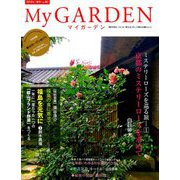 My GARDEN (マイガーデン) 2019年 05月号 [雑誌]