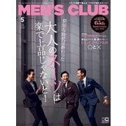 MEN's CLUB 2019年 05月号 [雑誌]